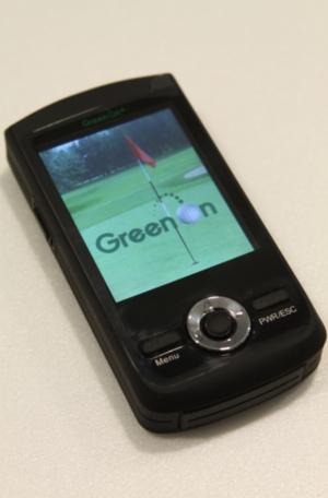 GreenOn PLUS(グリーンオン・プラス)さぁ、ウェイクアップ画面が映り、メニュー画面へ。