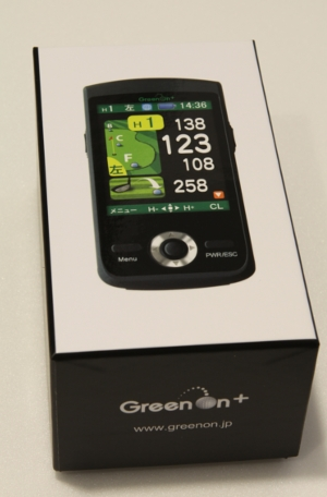 GreenOn PLUS(グリーンオン・プラス)まずは箱ですね。