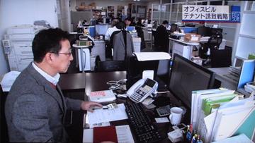 NHKのBizスポで紹介されました