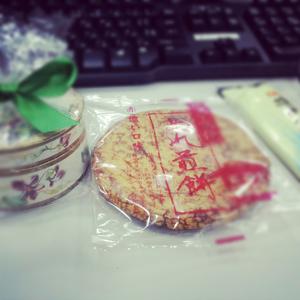 千葉県銚子名物ぬれ煎餅