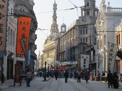 上海版映画村