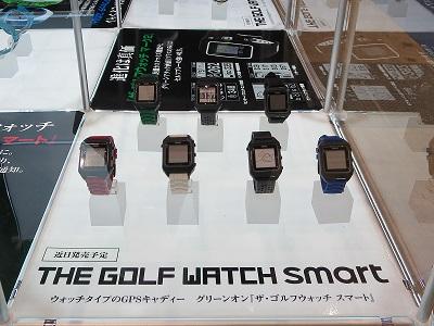 ゴルフフェア3