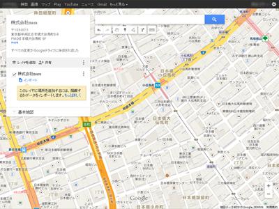(4)この時、検索場所がバルーンアイコンで示されてしまっているので、必要ない場合は閉じます。併せてレイヤの名称も変更します。