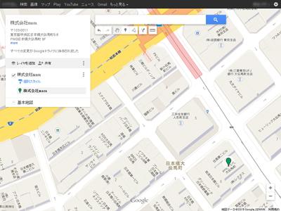 (5)示したい場所にマーカーを設置します。様々なアイコンが用意されており、自分で作成した画像も使用できます。当社の会社地図ではmasaのロゴを使用しました。