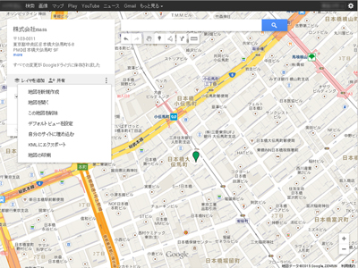 (6)この地図を最初開いた時に、表示される位置を設定します。見やすい位置に画面を合わせ、デフォルトビューを設定します。