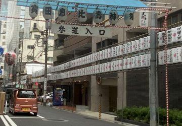 日本橋小伝馬町の風物詩